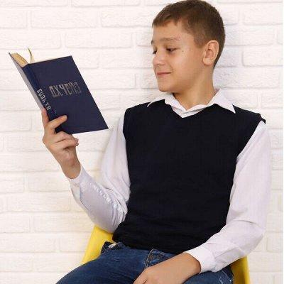 Домашний трикотаж Натали! Лучшие цены✔КПБ Шторы Покрывала — Одежда для школьников — Одежда для мальчиков