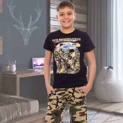 Домашний трикотаж Натали! Лучшие цены✔КПБ Шторы Покрывала — Трикотаж для мальчиков — Одежда для дома
