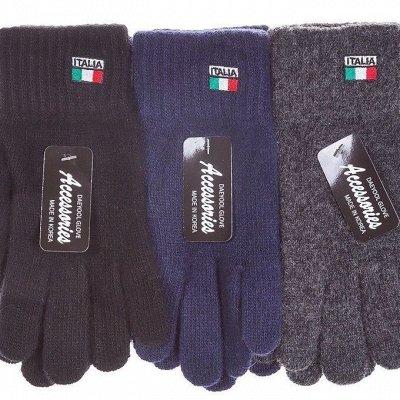 Перчатки, варежки, носки для всей семьи(корея) — перчатки мужские (корея) — Перчатки и варежки