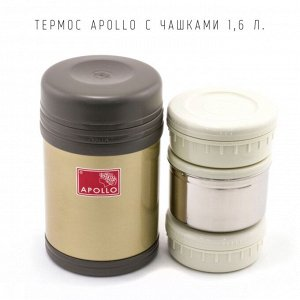 Термос Apollo с чашками 1,6 л.