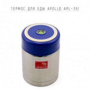 Термос для еды Apollo APL-351