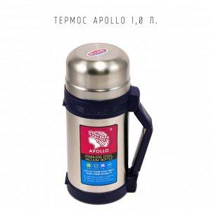 Термос Apollo 1,0 л.