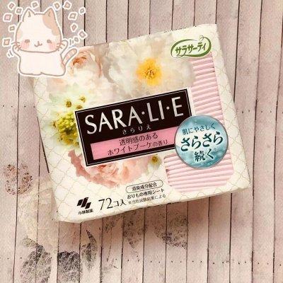 """Экспресс💞Женская гигиена.В наличии.Твоя уверенность — """"Sara-li-e"""" Ежедневные прокладки. Япония — Гигиена"""