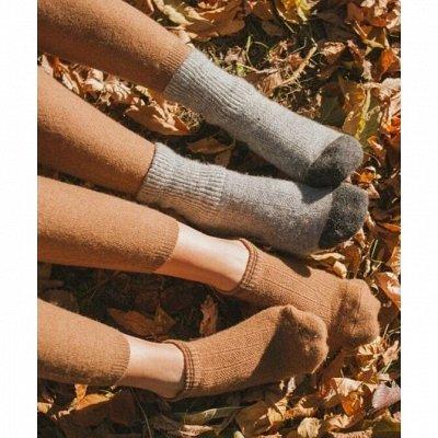 Настоящая Монголия! Шапки, Перчатки, Шарфы 100% шерсть! — Чулочно-носочные изделия — Колготки, носки и чулки