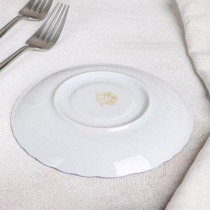 Блюдце «Рококо Гуси», d=15,7 см