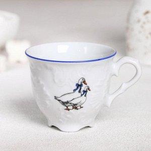 Чашка кофейная «Рококо Гуси», 100 мл
