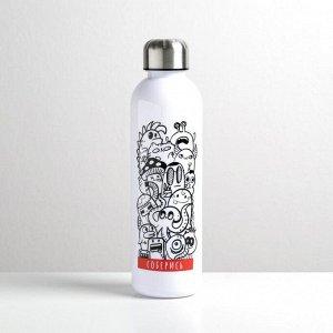 """Бутылка для воды """"Соберись"""", 700 мл"""