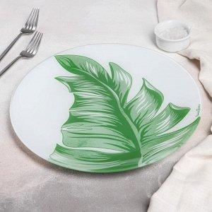 Тарелка обеденная «Лист 1», 30 см