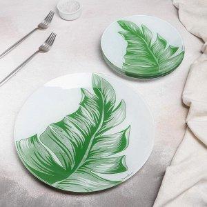 Набор тарелок «Лист 1», 7 предметов, в подарочной упаковке