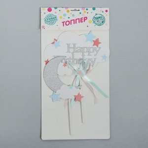 Топпер «С днём рождения», набор 2 шт.