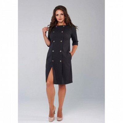 №5= ✦Модная одежда для стильных и современных ,42-62р  — Платья, сарафаны — Платья