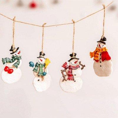 🎄Волшебство!  *★* Новый год Спешит! ❤ Создай свою сказку!🎅   — Подвеска новогодняя 45 рублей! — Все для Нового года
