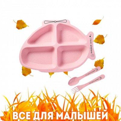 Нужная покупка👍 STOP сорняк — Карапуз 0+/ Все для малышей/ Безопасность👼 — Детям и подросткам