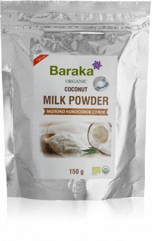 Сухое Кокосовое молоко Барака, Органик, 150 г