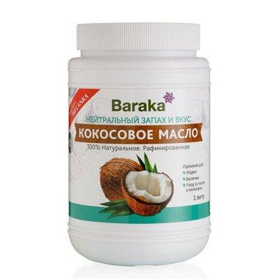 Кокосовое масло, кокосовая мука, кокосовый сахар — Новинки! — Эфирные масла