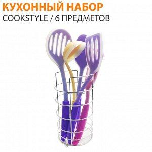 Набор кухонных принадлежностей CookStyle / 6 предметов