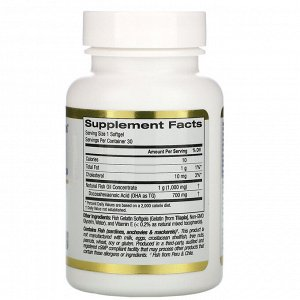 California Gold Nutrition, ДГК 700, рыбий жир фармацевтического класса, 1000 мг, 30 мягких капсул из рыбного желатина