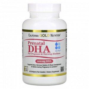 California Gold Nutrition, Пренатальная ДГК для беременных и кормящих матерей, 900 мг на порцию, 60 мягких желатиновых капсул