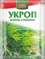 ДВ Укроп сушеный, ГОСТ, 15г, 1/40 (код вида товаров- 0910993900)