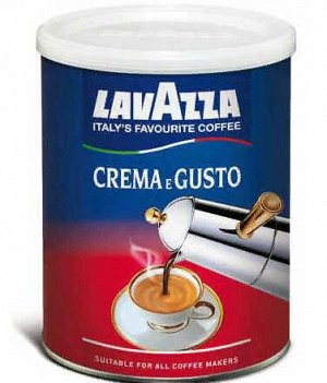Кофе Lavazza Creama e Gusto 250 гр в банке