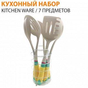 Набор кухонных принадлежностей Kitchen Ware / 7 предметов