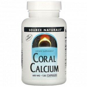 Source Naturals, Коралловый кальций, 600 мг, 120 капсул