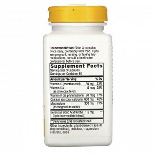 Nature&#x27 - s Way, Coral Calcium, 600 mg, 180 Capsules