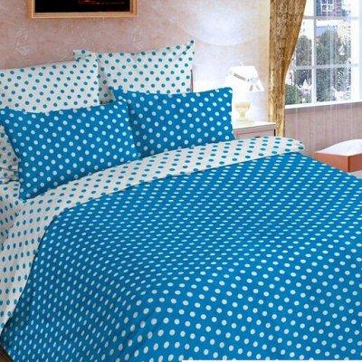 Подушки, Одеяла, Наматрасники, Чехлы на мебель — Одеяла Двуспальное — Двуспальные и евроразмер