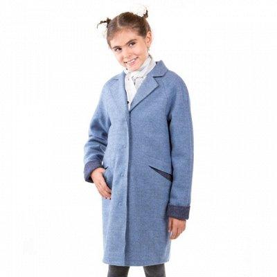 Империя пальто- куртки, пальто, плащи, утепленные модели — Детская коллекция — Верхняя одежда