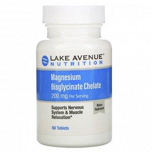 Lake Avenue Nutrition, Биглицинатный хелат магния, 200 мг, 60 таблеток