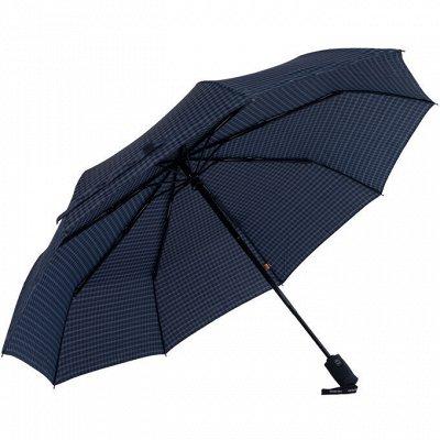 Мужские зонты, ремни, перчатки, шапки! И многое другое