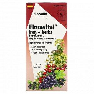 Flora, Floradix, Floravital, добавка с железом и травами, формула с жидким экстрактом, 500 мл (17 жидких унций)