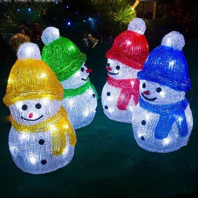 🎄Волшебство! Елочки! *★* Новый год Спешит! ❤ 🎅 — Интерьерные игрушки  — Все для Нового года