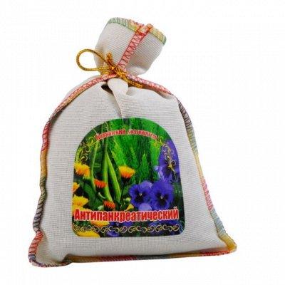 🌿Ваше здоровье! Укрепляемся! Аюрведа! Мумие, мед! — Фиточай, чай — Витамины, БАД и травы