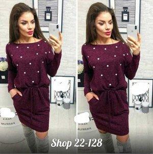 Платье женское. Ткань ангора. 46 размер
