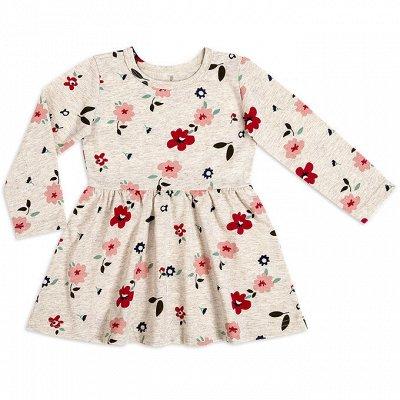 Мариша — Самая детская одежда до 164 см