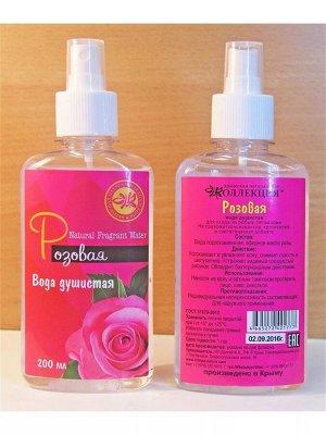 Душистая Вода с натуральными эфирными маслами Розовая 200 мл