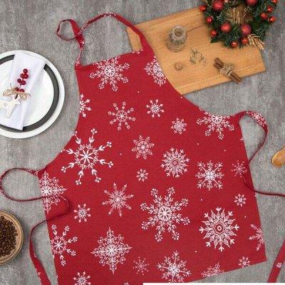 Новогодний текстиль для дома - Идеи для подарка. — Фартуки — Фартуки