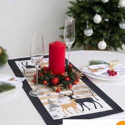 Новогодний текстиль для дома - Идеи для подарка. — Дорожки на стол — Салфетки для сервировки