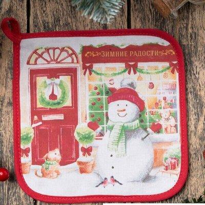 Новогодний текстиль для дома - Идеи для подарка. — Прихватки и Рукавички — Рукавицы и прихватки