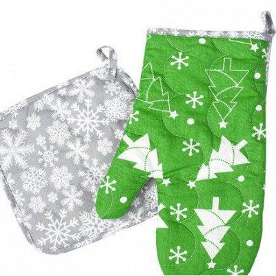 Новогодний текстиль для дома - Идеи для подарка. — Кухонные наборы — Рукавицы и прихватки