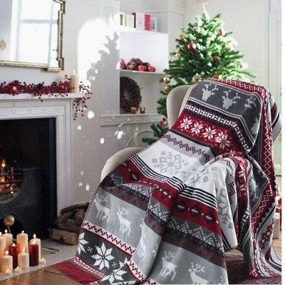 Новогодний текстиль для дома - Идеи для подарка. — Покрывала, Пледы — Покрывала