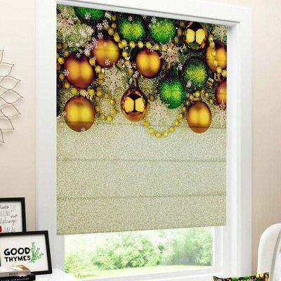 Новогодний текстиль для дома - Идеи для подарка. — Римские шторы — Шторы