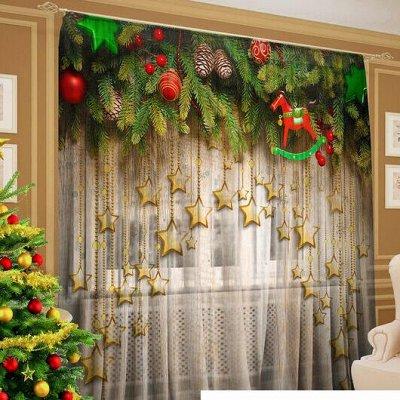Новогодний текстиль для дома - Идеи для подарка. — Фотошторы — Шторы