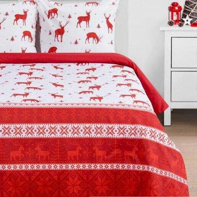 Новогодний текстиль для дома - Идеи для подарка. — Постельное белье — Двуспальные и евро комплекты