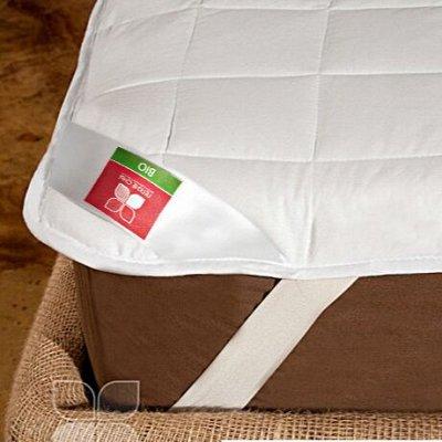 Подушки, Одеяла, Наматрасники, Чехлы на мебель — Наматрасники 200х200 см — Наматрасники