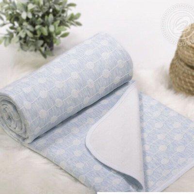 Подушки, Одеяла, Наматрасники, Чехлы на мебель — Универсальные одеяла-покрывала — Двуспальные и евроразмер