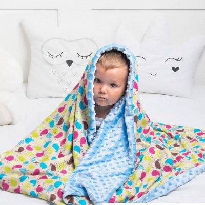 Подушки, Одеяла, Наматрасники, Чехлы на мебель — Детские Одеяла — Одеяла и подушки