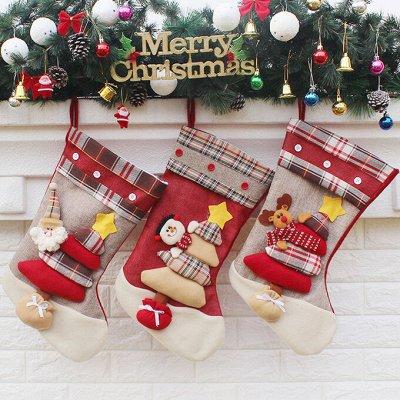 🎄Волшебство! Елочки! *★* Новый год Спешит! ❤ 🎅 — Носочки новогодние для подарков 99 рублей — Все для Нового года