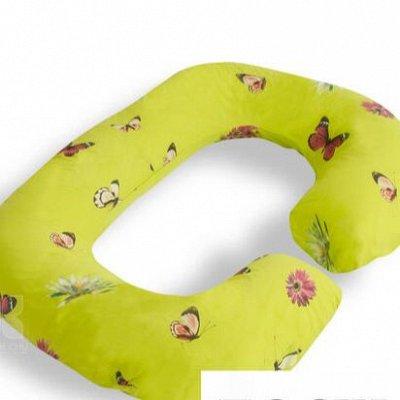 Подушки, Одеяла, Наматрасники, Чехлы на мебель — Подушки Для беременных — Ортопедические подушки